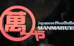 Manmaruya Japanese Restaurant