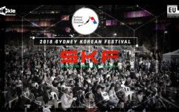 2018 시드니한민족축제 | SYDNEY KOREAN FESTIVAL