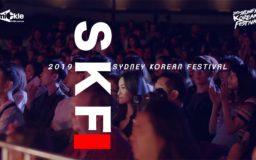 2019 시드니한민족축제 | SYDNEY KOREAN FESTIVAL