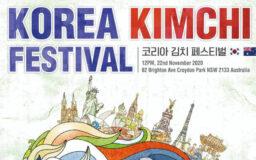 KOREA KIMCHI FESTIVAL (Untact Live Stream)
